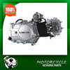 Cub Motorcycycle Chinese 110cc 125cc Loncin Engine