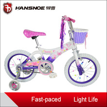 Best value safety discount now 16 Inch kids bike for 7 years old girls bike