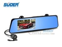 Suoer 4.3 inch TFT LCD rearview mirror DVR car 1080P HD black box DVR
