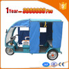 closed 3 wheel tricycle