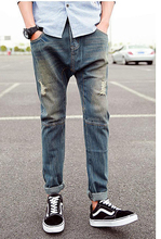 Washed do old jeans fashion leisure of metal buttons for jeans