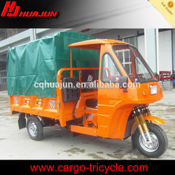 Cabin three wheel motorcycle with cover,factory directly selling three wheel motorcycle