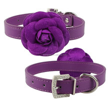"""1"""" Width Sweet Flower Studded PU Leather Dog Pet Collars for Small & Medium Dogs"""
