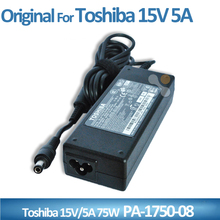 FOR TOSHIBA 15V 5A AC DC ADAPTER 3.0MM CHARGER PA3469E-1AC3 PA-1750-08 N134 M750