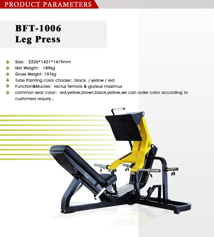 BFT-1006 hammer strength leg press machine