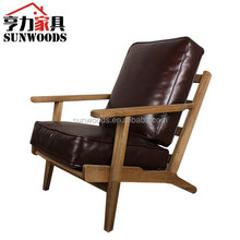 Upholstered Dining Chair - Home Furniture - Single Seat Living Room Sofa