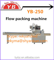 Shanghai YB-250 Automatic spoon and toothbursh Wrapping Machine on Sale