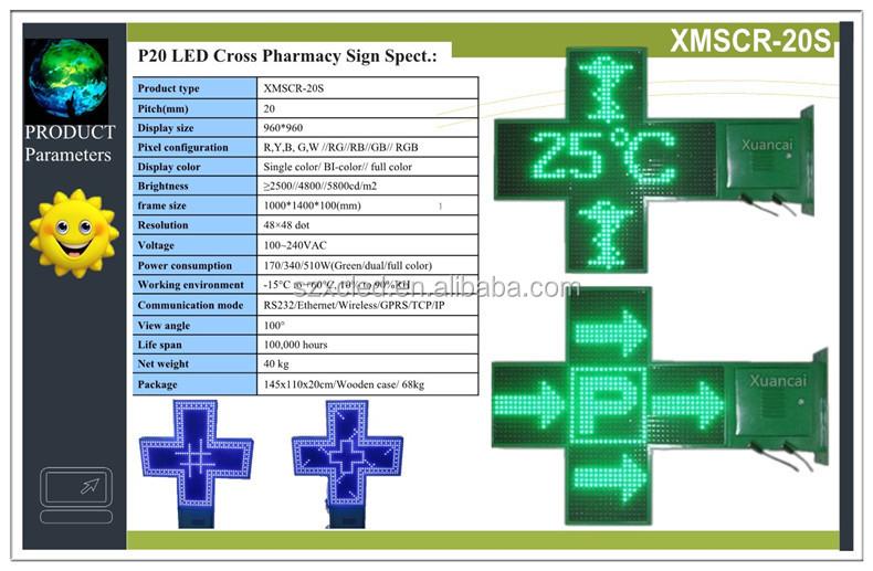 LED cross pharmacy sign-5.jpg