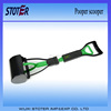 dog waster scooper with long handle