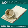 PPS METAMAX Aramid Glass fibre Acrylic high temperature filter bag