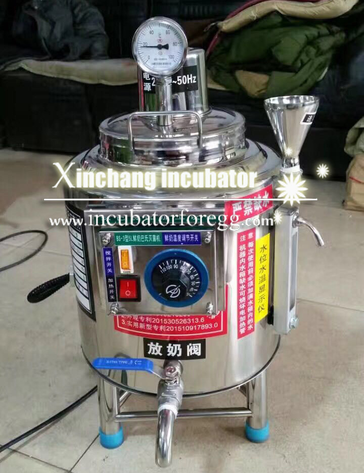 milk sterilizing tank 10L