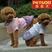 2015 PETSOO Leopard Printing Cute Princess Winter Dog Clothing [PTS-033]