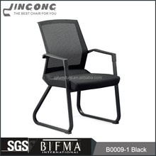 Modern Visitor Chair, low price visitor chair, Office Visitor Chair