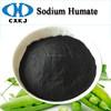 Improve The Quality of Bat Guano Using Sodium Humate