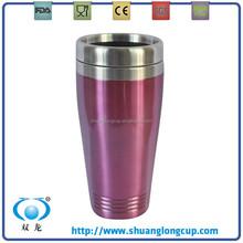 Promotional Travel Mug, Futuristic Looking Ringed Travel Mug - 16 oz Double Wall Stainless Steel Custom Printed Tumbler SL-2586