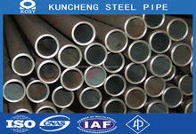 S45C seamless carbon steel tube from alibaba website