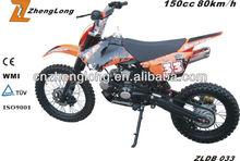 2015 new design 125cc mini dirt bike for pull start