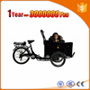 customize tricycle two front wheel for shopping