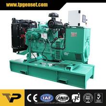 High quality open type 60HZ 150KW diesel genset powered by Cummins
