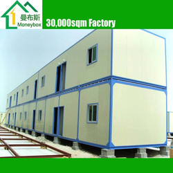multistory portable prefabricated container building/ Houses/ Workshop/ Office