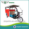 Big Loading Capacity Adult Tricycle Bajaj Three Wheeler Price Tuk Tuk