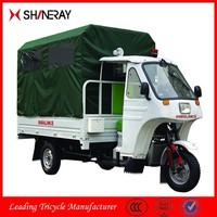 2015 New Product Made in China Shineray Trike Scooter Three Wheeler Ambulance