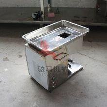 best price selling chicken freezing machine QX-250