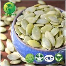 Chinese Shine Skin Pumpkin types edible Seeds Kernels Grade AA