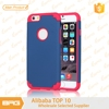 BRG Hybrid Detachable Hard Phone Cover For iPhone 6S