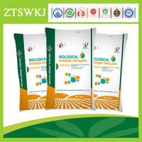 biological nitrogen fertilizer biological urea Water soluble granular