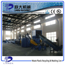 Hot Sale waste recycle line
