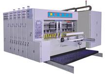 HYKM-A Series Automatic High Speed Plexo Printing Slotting Die Cutter Machine(High Standard Type)