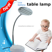 study folding table lamp with battery operated