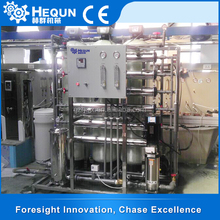 Factory Direct Water Filter Plant