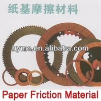 paper discs with paper friction material