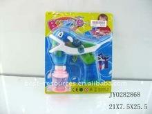 Dolphin flashing bubble gun toy
