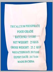 food grade white powder rock tricalcium phosphate