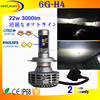 universal automatic headlights kit led car headlight kit led headlight kit H1 H3 H4 H7 H11 H13 9004 9005 9006 9007