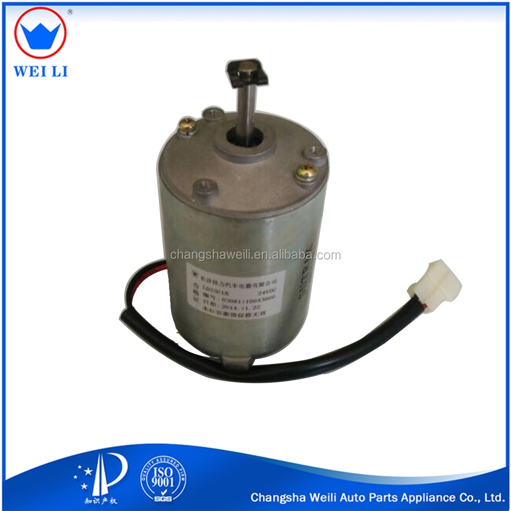 China Supplier High Quality Electric Motor Differential