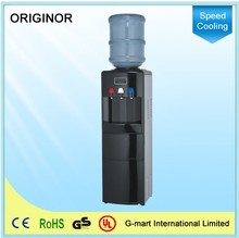 High Quality Household Multi Function Automatic Ice Maker With Water Dispenser