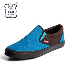 Trade Assurance Protect Canvas Shoes Guangzhou Shoes Factory