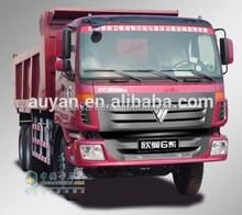 1257VMPJP-00ZA01, Auman 6*4 TX Euro 2 foton cargo truck price, cargo trucks trailers, cargo vehicle