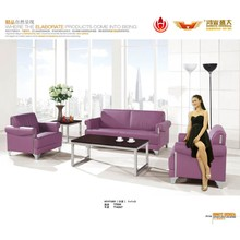 Single Seat Durable Inflatable Sofa Inflatable Air Sofa