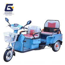 electric mobility electric tricycle for passenger