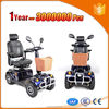 3 wheel mobility scooter electric scooter trike