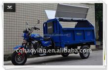 200cc 3 Wheel Trike Motorcycle/ Three Wheel Cargo Motorcycle