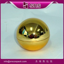 skin care cream 5g,15g,30g,50g,100g cosmetic container Chinese supply cream plastic jar