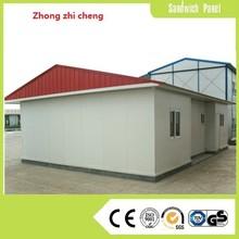 Heat preserving sandwich prefab house for toilet