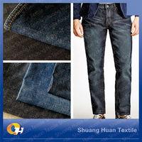SH-W623 11.3oz Organic cotton yarn denim fabirc for shirt