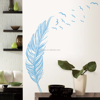 ZooYoo Removable colourful feather vinyl wall decal arts home wall decoration for living room (8408A)